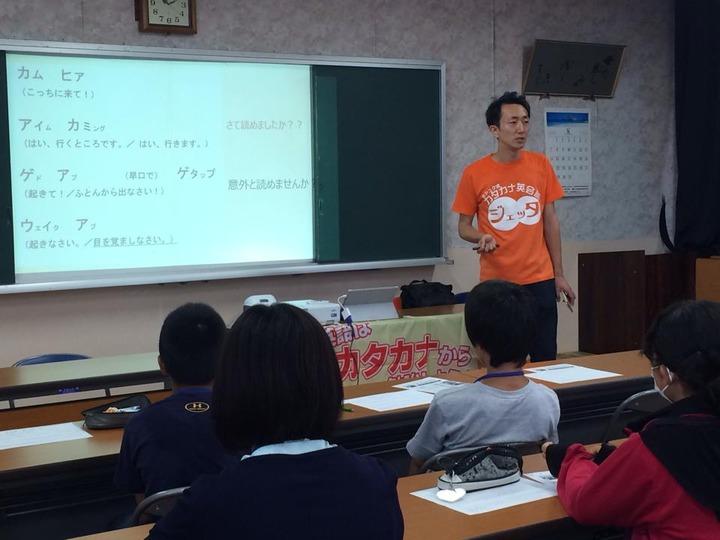 ミシュク式カタカナ英会話 講師養成プログラム説明会 第1回