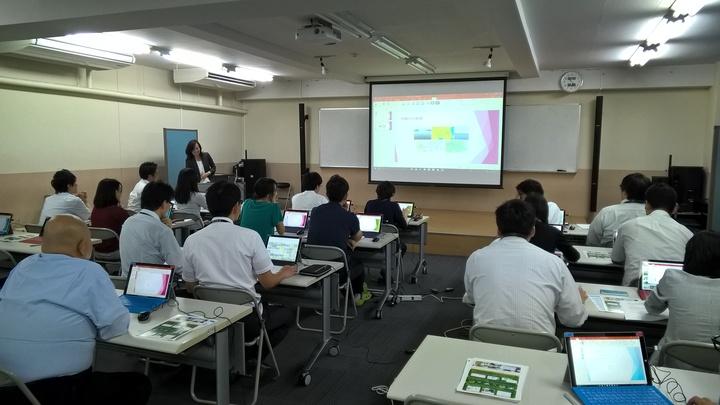 [マイクロソフト公式教員研修] Windows と Office を活用した協働型教材作成と授業での活用(大阪市 17:00開始)