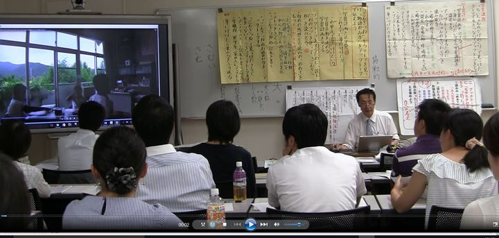 第20回 国語科授業作りセミナー in 豊岡