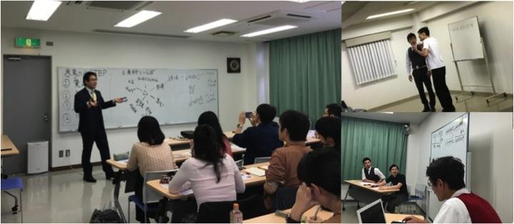 役立つ!数学フェスティバル/日本お笑い数学協会主催【残席6名:11/27開催】
