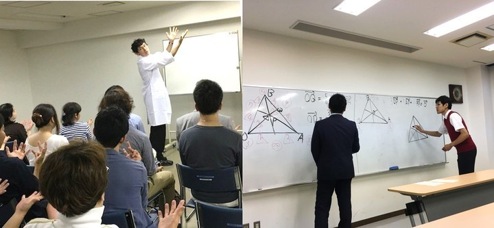 第二回お笑い数学教室@大阪 〜お笑い×数学で生徒の興味とやる気を!〜【残席10名】