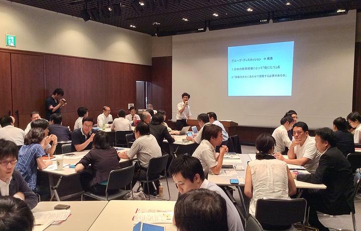 九州ICT教育支援協議会2016総会及び公開研修会