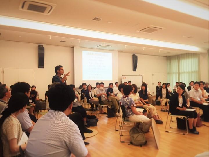 アクティブラーニング4連発!授業づくり実践講座 in 熊本