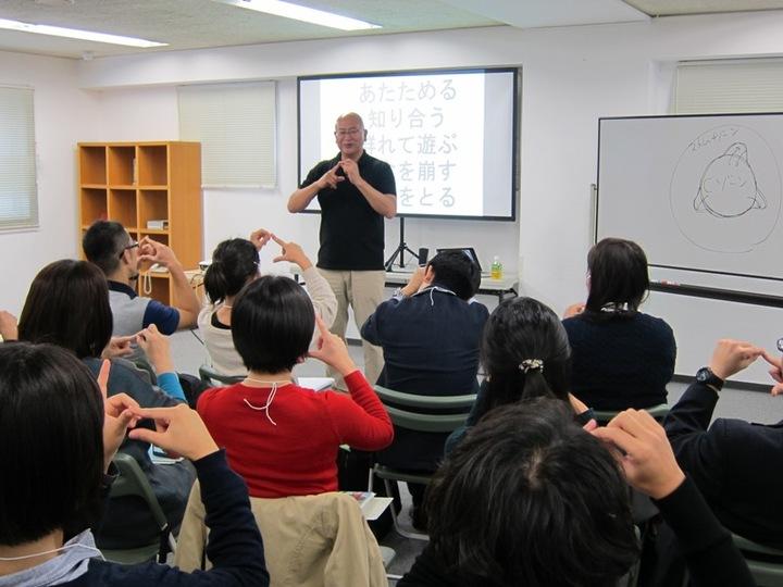 安心・信頼のクラスをつくる 甲斐崎博史先生のクラスづくりセミナー:実践編「授業を通して、子ども達が成長するクラスをつくる」