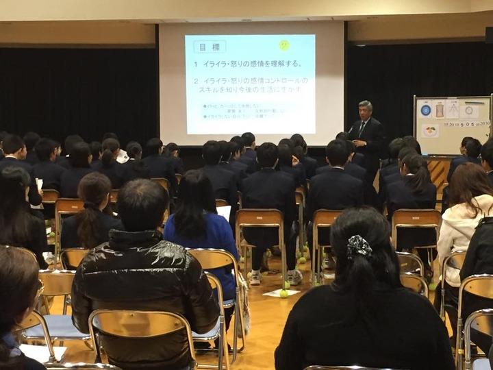 アンガーマネジメントキッズインストラクター養成講座1月講座