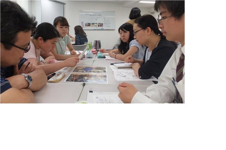 12/20(火)参加型学習(アクティブ・ラーニング)の手法を用いた開発教育入門講座