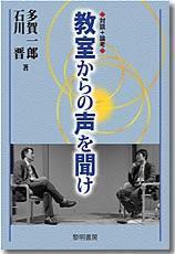 第3回「絵本セミナー」in東京