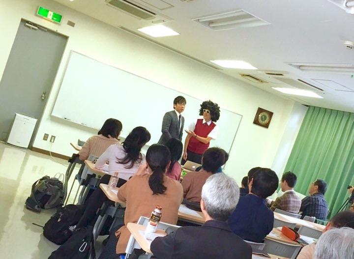【残席4名】数学教師が語る!授業に役立つ話/日本お笑い数学協会主催