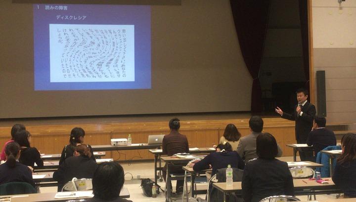 (札幌)毎回大好評!わかりやすい!楽しい!特別支援学習会第5期(最終回)