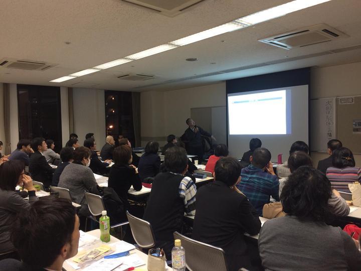 第45回 和久田学先生との特別支援教育学習会