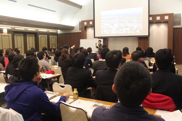 第5回TOSS Sunny年末セミナーin名古屋 【午後の部】授業力向上講座~明るく楽しい教師生活を送る教師としての力量を高める授業力とは~