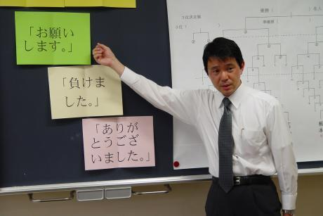 安次嶺先生、直伝!最高の学級納めと学級開きの極意セミナー