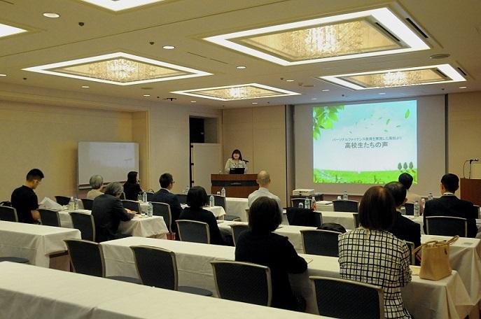 """【締切間近】""""先生のための""""授業に役立つ「金融経済教育セミナー」in 広島"""