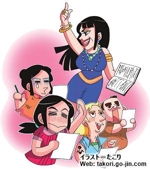 【開催中止】一人の例外もなく英語のスピーチができる!POPP登美子先生の英会話教室