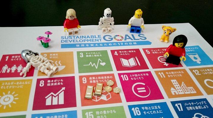 【満員御礼につきキャンセル待ち】『2030 SDGs × LEGO ~ わたしとSDGsをつなぐ、はじめの1歩』(小学校・中学校・高等学校・学級づくり・学級経営・ワークショップ・アクティブラニング・学び合い・懇親会)