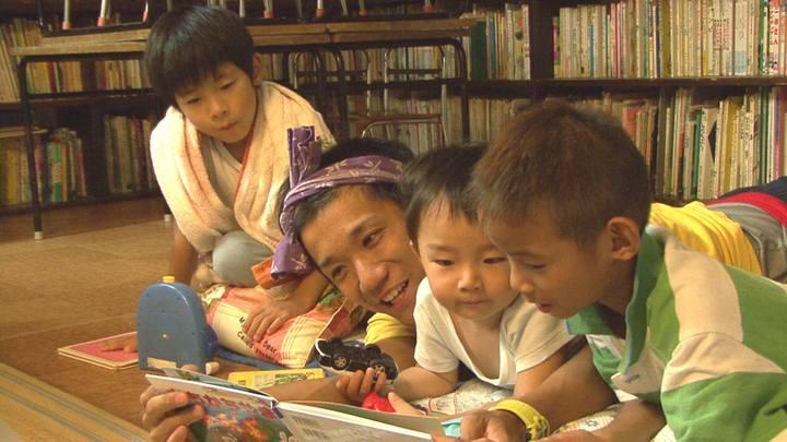子どもに関わる人必見!映画「さとにきたらええやん」上映会@千葉