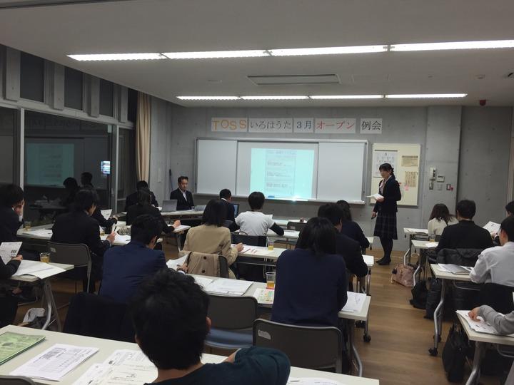 いろはうた・新学期スタートダッシュオープン例会in川口市