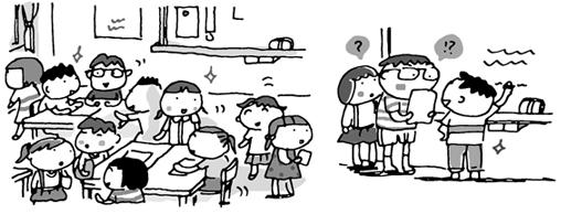 第4回千葉県東葛地区『学び合い』アクティブラーニング研究会