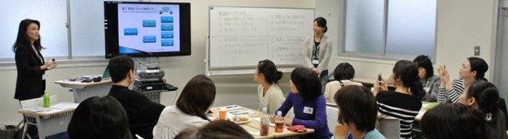 第7回ETOセミナー:『スピーキング力を高める指導の理論と実践』