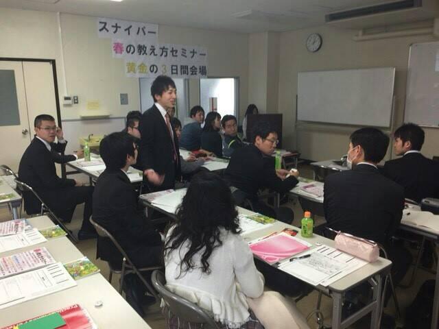 学級の荒れからの生還・教え方セミナー