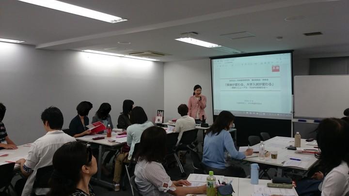 (中・高教員向け)アクティブラーニング式 英語のみ・4技能指導に必須!全く新しい英英辞書活用セミナー
