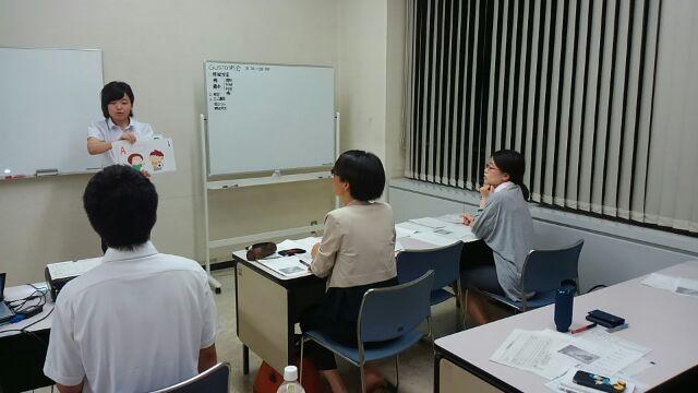 TOSS中学高校 初任者大歓迎! 授業力UPセミナー