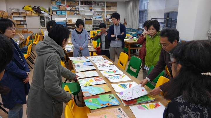 〝ボクってすごい〟〝アタシってすごい〟と思える子を育てる「子どもたちの健やかな発達のために、 親、保育者、教師に求められること」 美術教育を進める会 東京サークル月例会案内