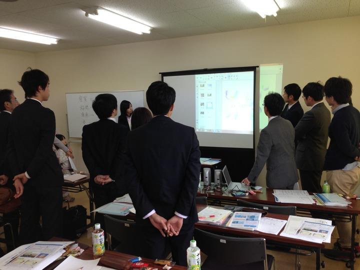 TOSS教え方セミナーINさくら市4/23(日)