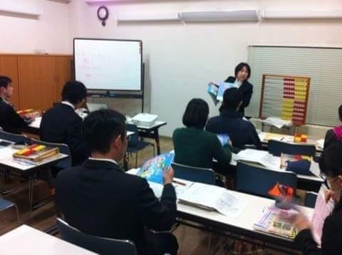 やっぱり授業が上手くなりたい 落ち着いた授業を生み出すコツ」講座