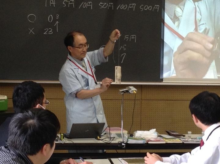 理科は感動だ!出会いから子どもたちを理科好きに/4月の授業を成功させる講座