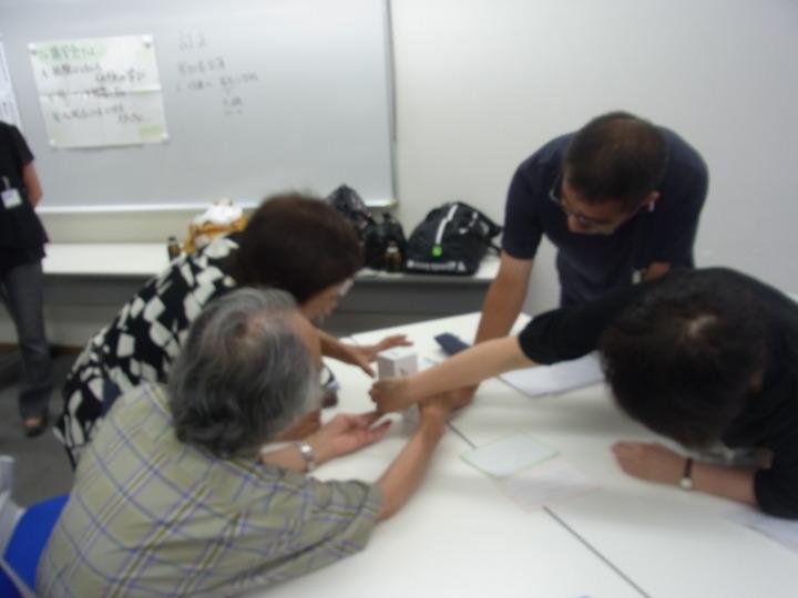 第1回学校グループワーク・トレーニング講習会