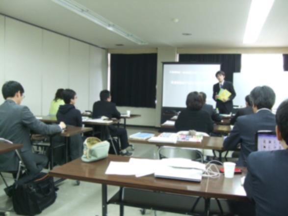 北海道横断! 教師力向上教え方セミナーIN空知2