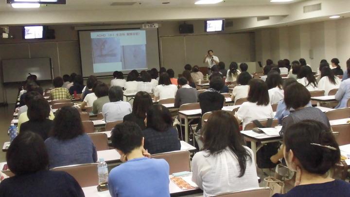 養護教諭セミナー2017in仙台