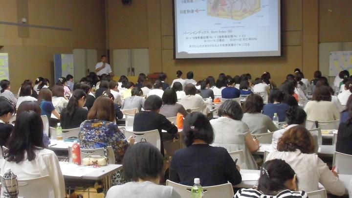 養護教諭セミナー2017in大阪