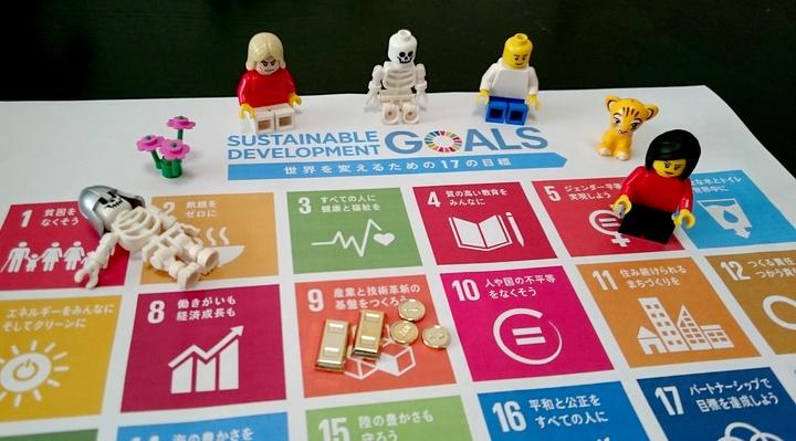 SDGs×レゴ ~ レゴを活用した体験の言語化(アクティブ・ラーニング、ふりかえり、リフレクション、プレイフル・ラーニング、グローバルリーダー、中学校、高等学校)