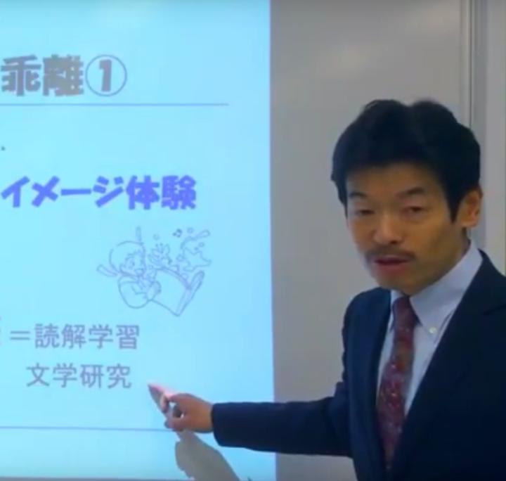 カットイメージ読書会(2017.5.)