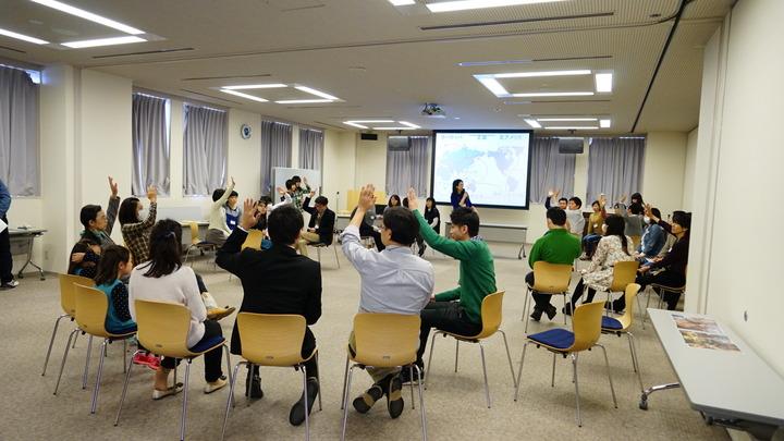 4/24(月)参加型学習(アクティブ・ラーニング)の手法を用いた開発教育入門講座