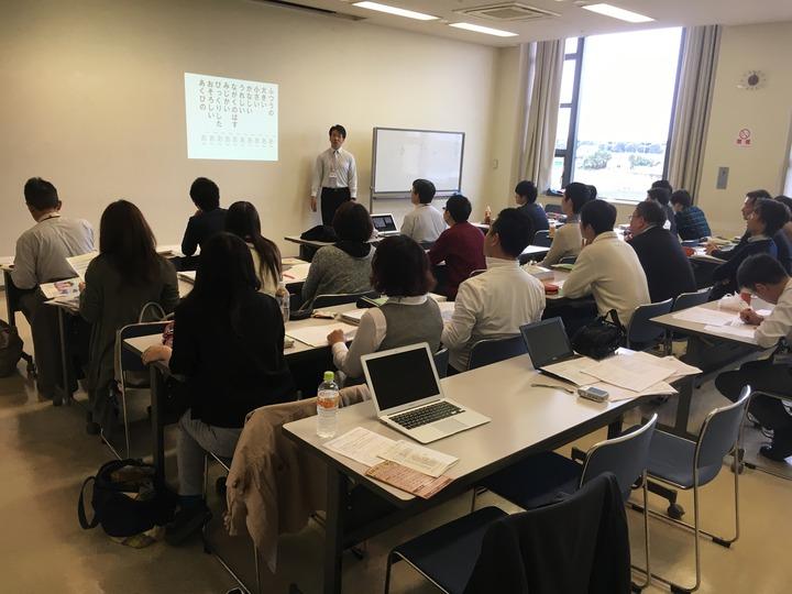 「アクティブ・ラーニング」に対応した社会科講座〜社会科授業が楽しくなるワザ〜