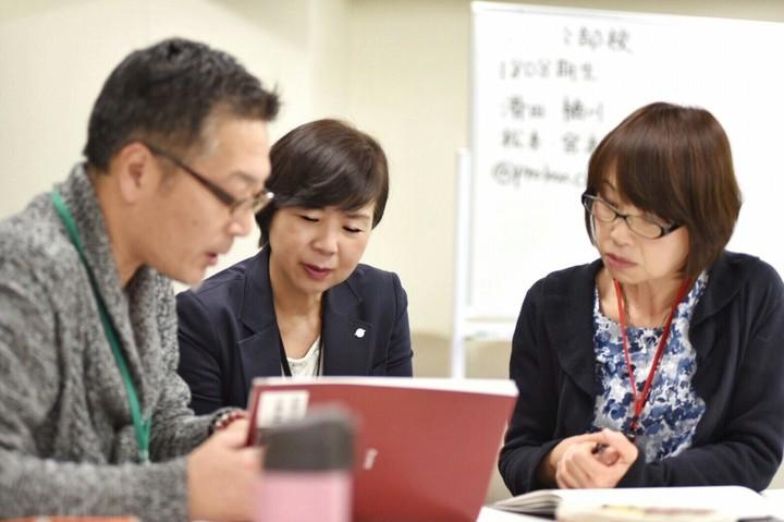 【資格取得】2級心理カウンセラーになって生徒・先生と円滑な人間関係を。