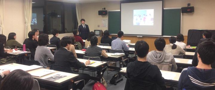 札幌 教師力向上教え方セミナー(白石駅直結)