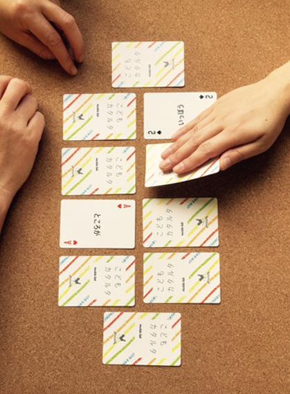 コミュニケーションカード「カタルタ」活用のコツを教えます!
