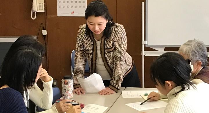 【残席わずか】4技能指導・4技能試験対策に不可欠!Essay Writing特訓講座