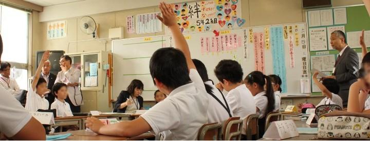 日本特別活動学会 第26回大会