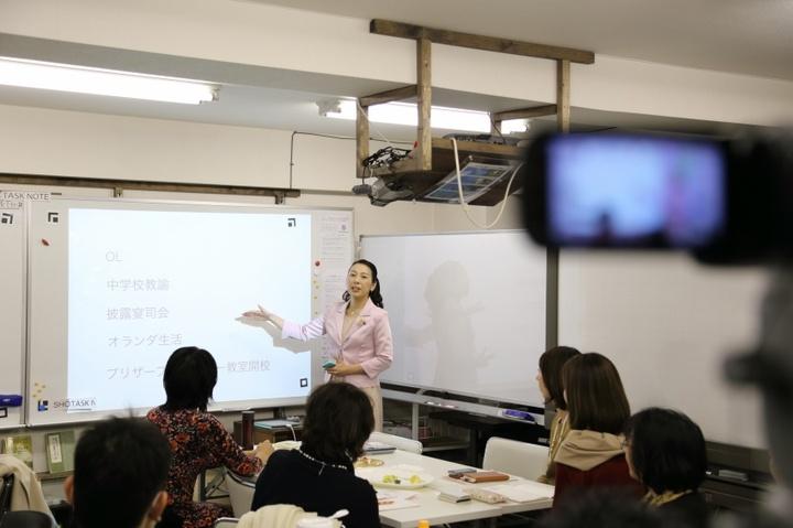 受付終了【6月】先生・講師業のための伝わる力が劇的にアップする話し方入門講座(実践プレゼン&フィードバックあり)
