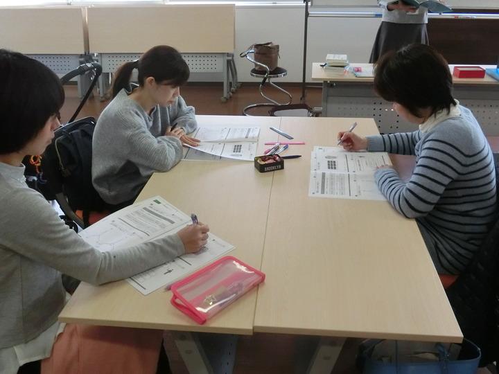 【徳島市開催(午前の部)】アンガーマネジメント入門講座
