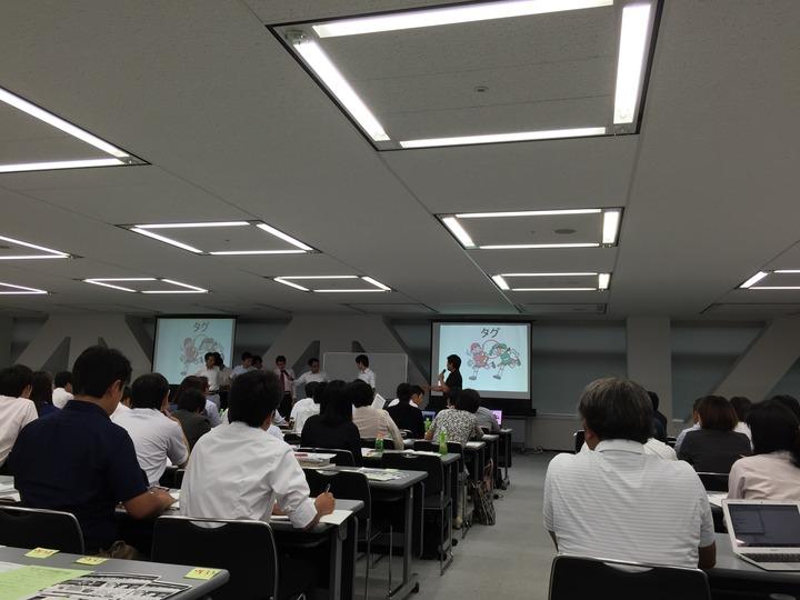 特別講師;杉山登志郎ドクター「発達凸凹のある子への授業の技・対応の技」第22回TOSS特別支援教育セミナーin東京