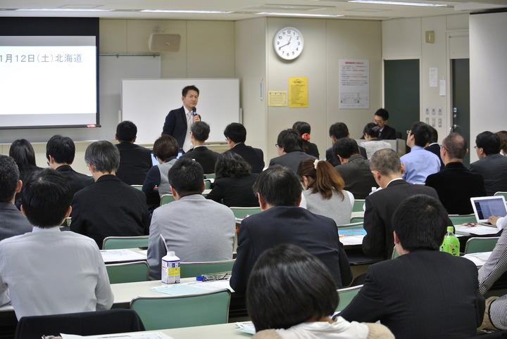 【札幌】内容決定!『特別支援&授業力向上セミナー』