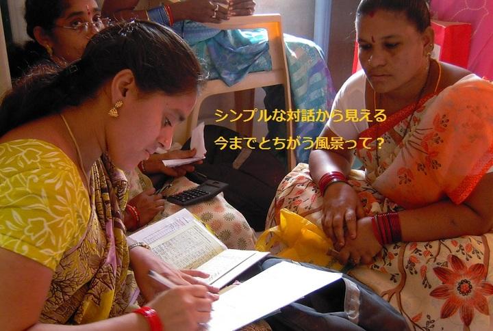 主体性を育む対話術 メタファシリテーション(対話型ファシリテーション)基礎講座@名古屋