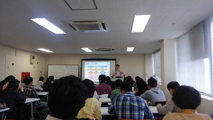 教師力を高めるトータル講座2017in新潟