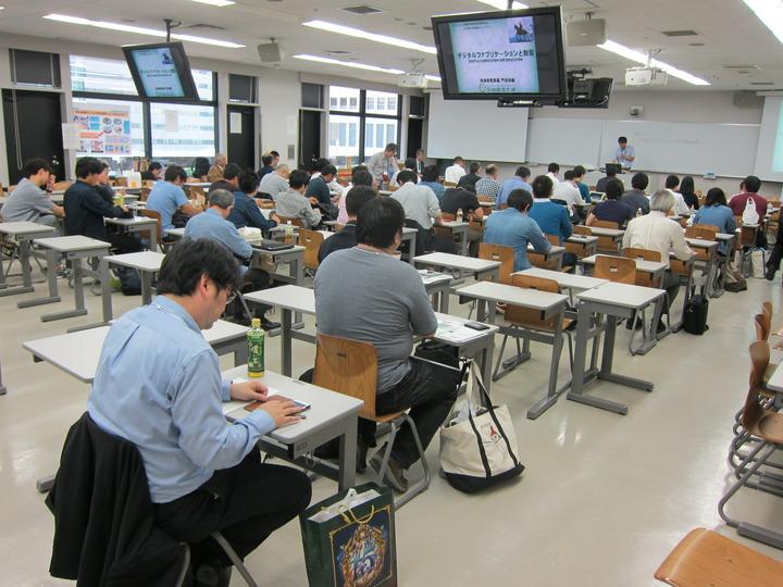 新学習指導要領シンポジウム&技術科・工業科の模擬授業!技術教育研究会第42回公開研究会